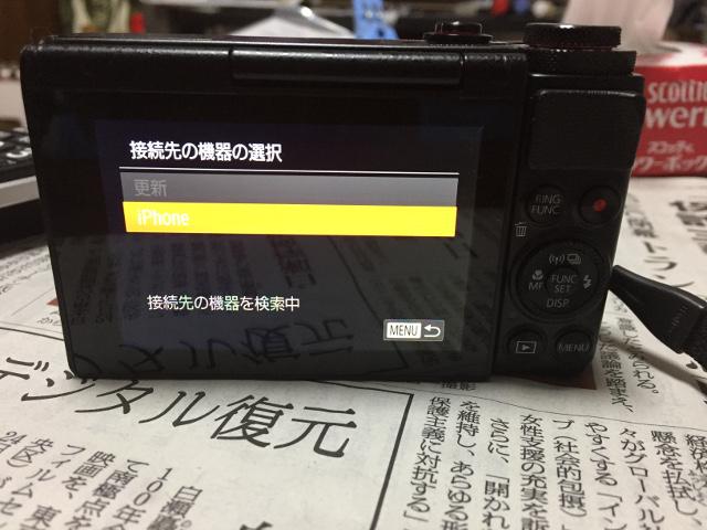 IMG_3427.JPG